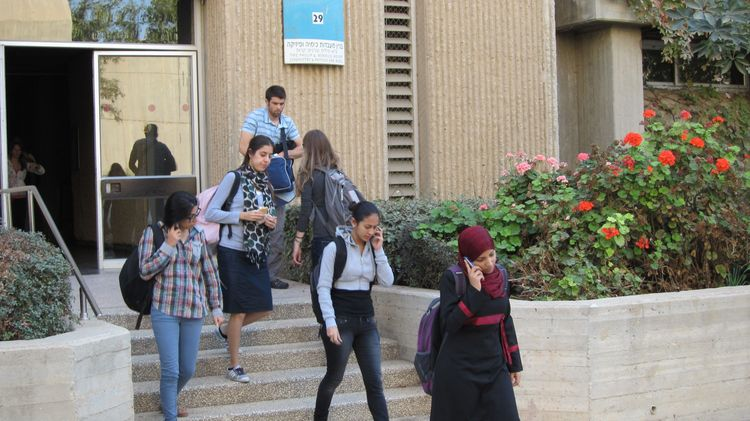 Internationale Studierende an der BGU