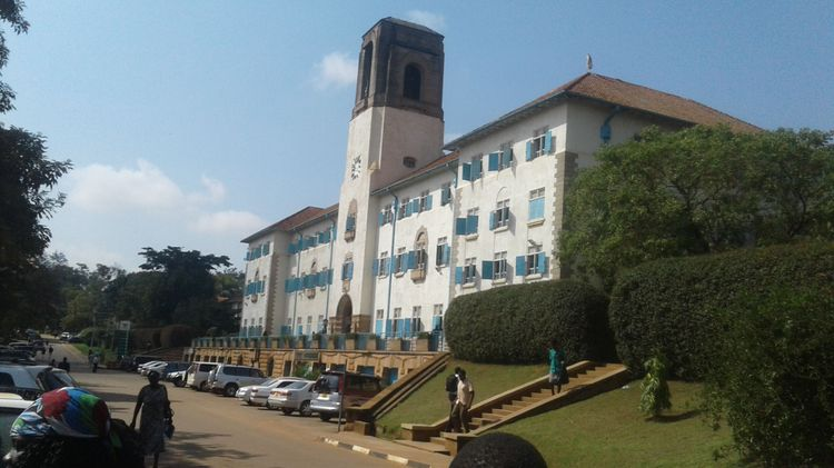 Campus der Makerere University