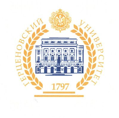 Herzen State Pedagogical University